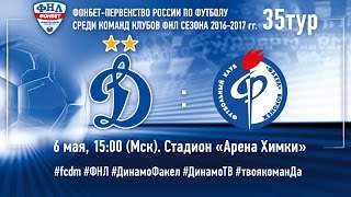 Dynamo Moscow vs Fakel full match