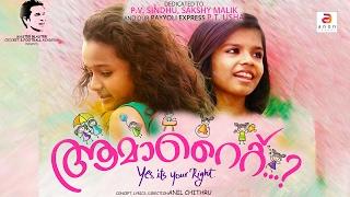 "Best of Sreya Jayadeep AMAARITE | ""അമ്മാറൈറ്റ് "" | Meenakshi | Malayalam Music Album 2017"