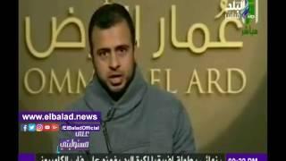 مصطفى حسني يصف حسن البنا بالإمام الشهيد .. فيديو