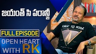 Director Jayant C Paranji Open Heart With RK Full Episode ABN Telugu