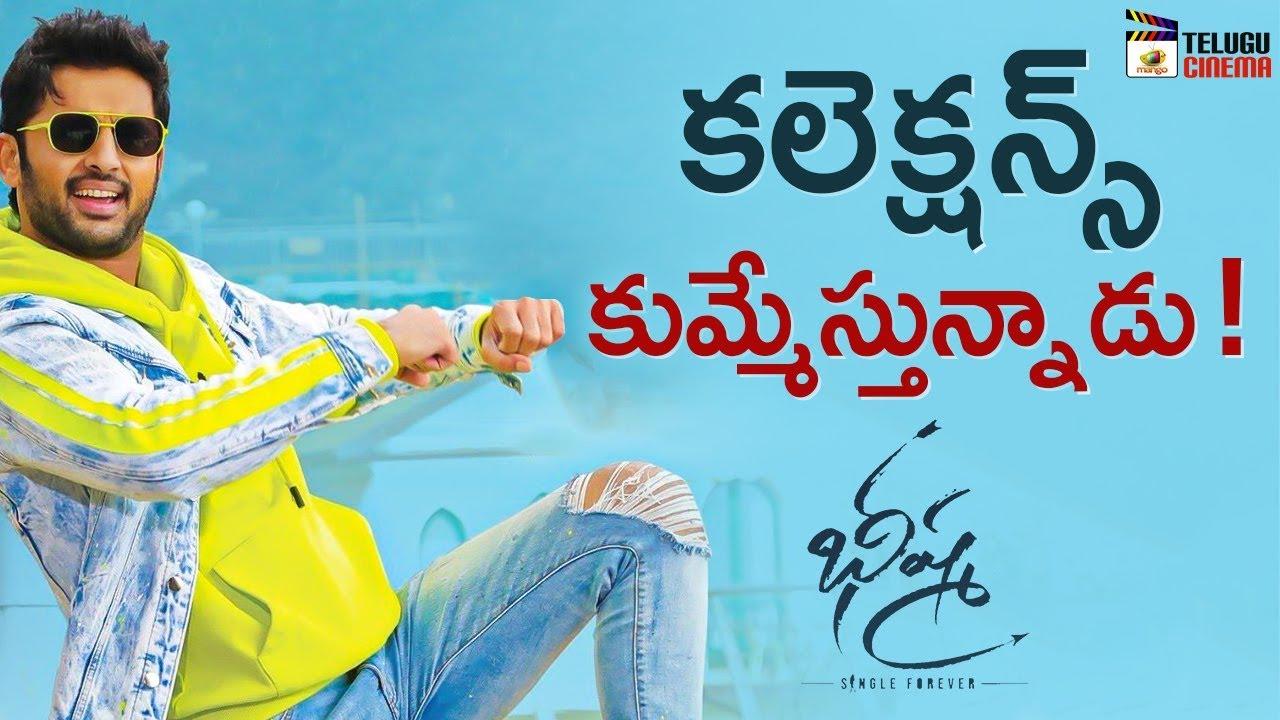 Bheeshma Movie Record Collections Nithin Rashmika 2020 Latest Telugu Movies Telugu Cinema Youtube