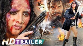 DEEWANA   Bhojpuri Movie   Official Trailer   Rani Chattarjee, Kunal Singh