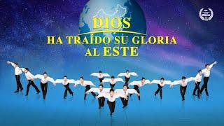 Danza cristiana | Dios ha traído Su gloria al Este