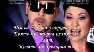 Софи Маринова и Устата - Бурята в сърцето ми ( караоке)