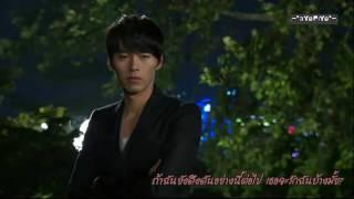 [081120TH] That Man - ฮยอนบิน(เพราะเกิ๊นนน T^T)