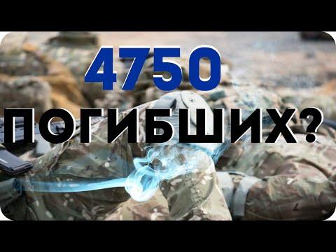 Карабах - Армения и Азербайджан обменялись телами при присутствии Миротвоцев России
