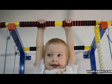 Детская шведская стенка Малыш, ТМ Уют-Спорт спортивный уголок для всей семьи.