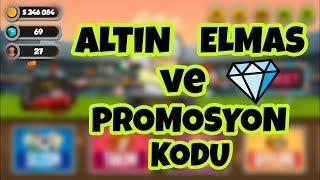 Online Kafa Topu 300 Bin Promosyon Kodları Yeni Süresiz !!! 2018