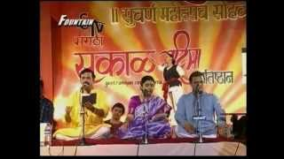 YouTube   Marathi Concert   Sampurna Geet Ramayan   Part 10   Ga Di Ma गदिमा