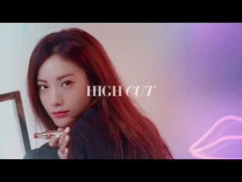 After School's NANA for HighCut Korea - March Issue '17