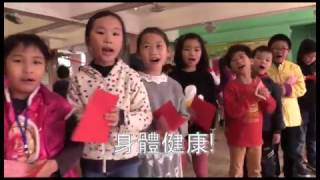 Publication Date: 2017-02-10 | Video Title: 中華文化日2017