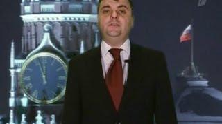 КВН Новогоднее обращение Медведева