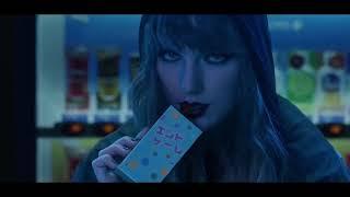 Taylor Swift - End Game ft. Ed Sheeran, Future | Hamang Remix | Future Bass(shokra barzani)
