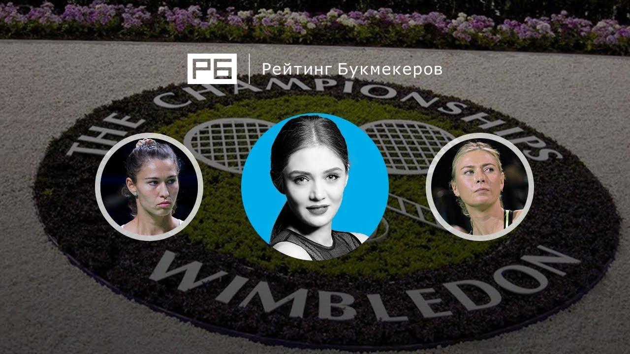 Прогноз на матч: Елена Остапенко – Виталия Дьяченко – 7 июля 2018 года