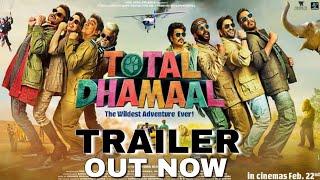 Total Dhamal Trailer Out now | Ajay devgn, Anil, Madhuri, Arshad, Ritesh, Javed Total Dhamal Trailer