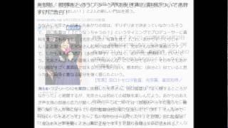 光宗薫、綾野剛とのラブシーンやあえぎ声の演技についてあけすけに告白...