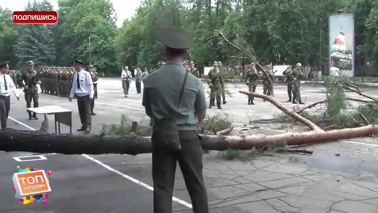 Дерево Атакует русскую армию ТОП НЕУДАЧ Прикол Самое смешное видео Война)