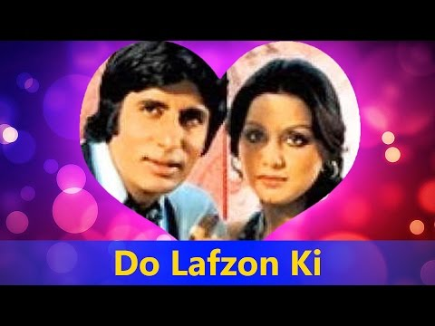 Do Lafzon Ki Hai Dil Ki Kahani - Amitabh Bachchan, Asha Bhosle, Sharad Kumar | The Great Gambler
