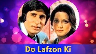 Do Lafzon Ki Hai Dil Ki Kahani - Amitabh Bachchan, Asha Bhosle, Sharad Kumar | The Great Gambler