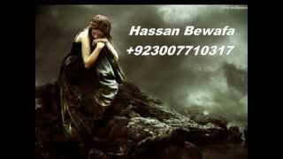 Atif Aslam Sad Song 2012.Painful..Heart Touching Words