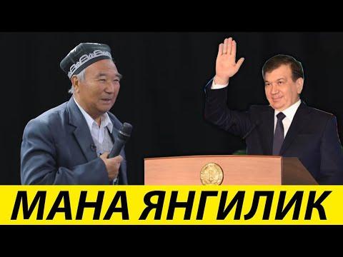 МИРЗИЁЕВ - ЖУМАНАЗАР АКА  МАХСУС ХАБАР