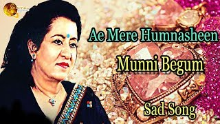 Ae Mere Humnasheen | Audio-Visual | Superhit | Munni Begum