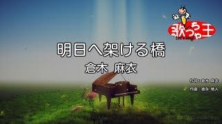 NHK 23時連続テレビドラマシリーズ「ドリーム~90日で1億円~」主題歌.