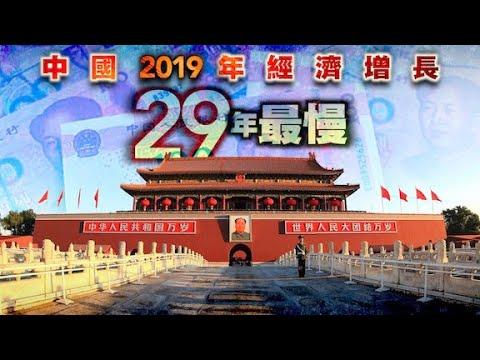 中國去年GDP增長6.1%符預期