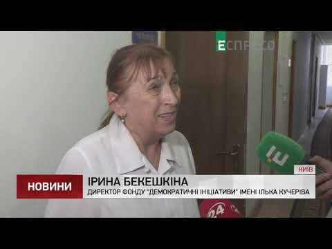 Майбутнє Донбасу: громадська