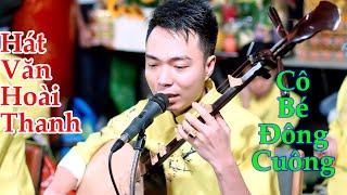 hoài thanh, CÔ BÉ ĐÔNG CUÔNG explore Vietnamese culture