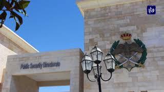 تحويل 15 من مثيري الشغب في مركز إصلاح وتأهيل سواقة إلى محكمة أمن الدولة - (25-9-2017)