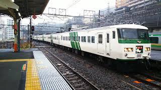 185系特急踊り子 熱海駅入線