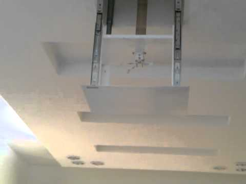 SUVIRA Projector Lift.3GP