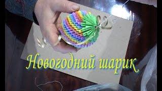 видео Модульное оригами: новогодние поделки