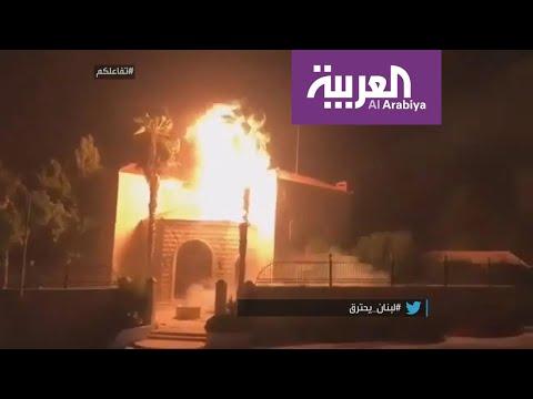 تفاعلكم | لبنان يحترق وسط حزن ودعوات واتهامات بالتقصير  - نشر قبل 4 ساعة