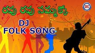 Ravu Ravu Sammakko Folk Dj Song ||  Telangana Folk Dj Songs