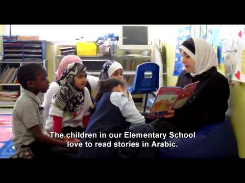 Al Nur School Version 2