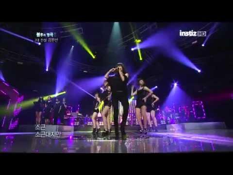 Hyorin(Sistar)- Feeling So Lonely To Dance Alone (Immortal Song 2)