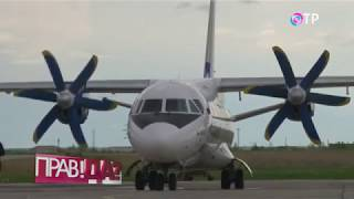 ПРАВ!ДА? Гражданская авиация в России