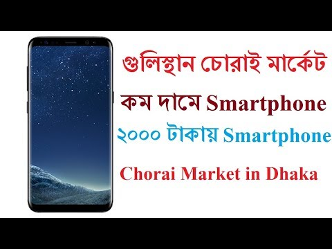 bangladesh mobile phone market Latest samsung mobile phone price in bangladesh we collect price from local stores that sell samsung find the best available price for samsung mobile phone.