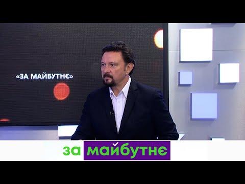 Чернівецький Промінь: Після новин | Ігор Шкробанець про своє кандидування у депутати від партії «За майбутнє»
