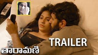 Taramani Movie Theatrical Trailer | Anjali | Andrea Jeremiah | #TaramaniTeluguMovieTrailer
