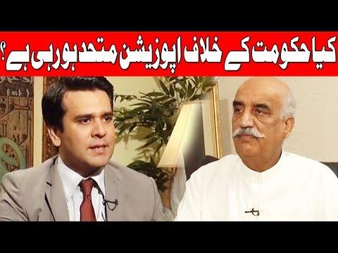 Islamabad Tonight With Rehman Azhar (Khursheed Shah Exclusive) --13 July 2017 - Aaj News