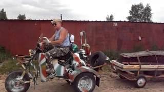 Самодельный Трицикл С Уд-2. Бинч Ч.16