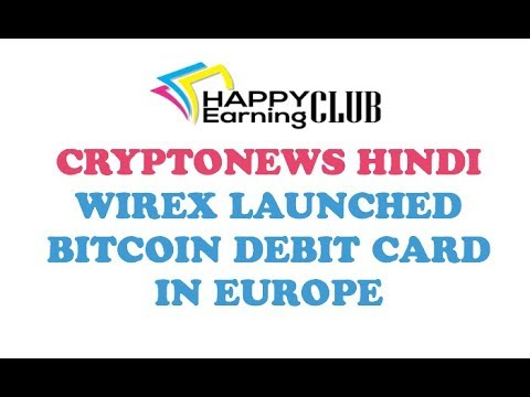 Cryptonews Hindi    Wirex Launched Bitcoin Debit Card For EU Country
