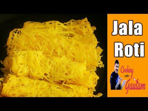Roti Jala Recipe | How To Make Roti Jala | Malaysian Roti