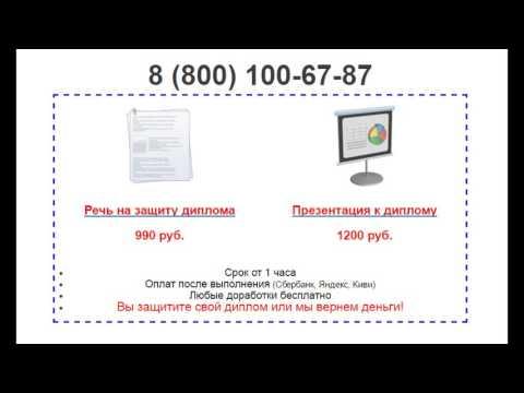 Дипломная презентация по бухгалтерскому учету и анализу расчетов с персоналом по оплате труда