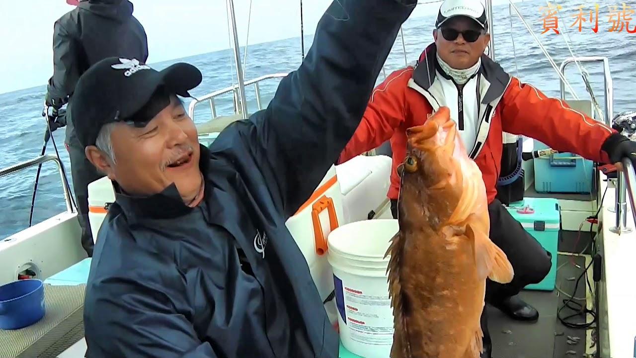 賓利號 2019\3\2.03 澎湖海域二日釣遊 - YouTube