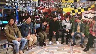 嵐にいじられる加藤シゲアキと中島裕翔 Subscribe & More Videos: https...