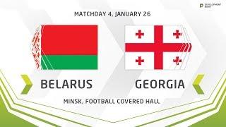 U17. Development Cup - 2019. Belarus - Georgia